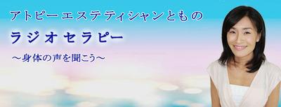 banner1 copy.jpg